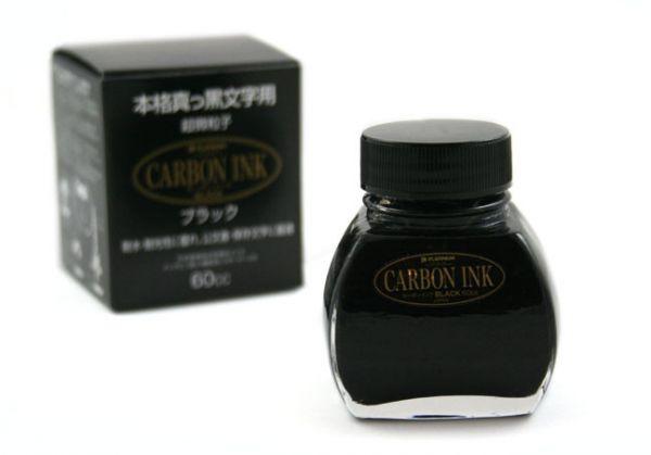 Platinum Carbon Ink