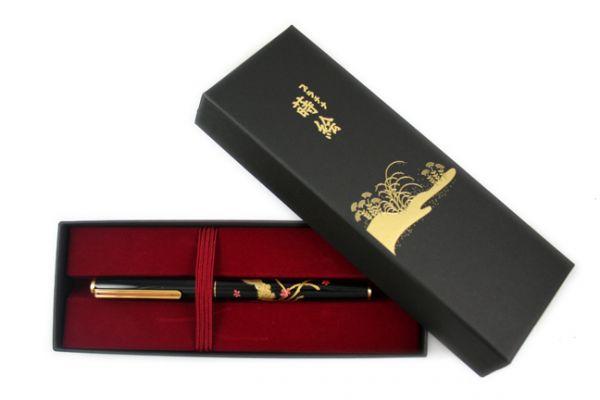 Platinum Maki-e Fountain Pen - Phoenix