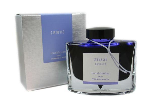 Pilot - Iroshizuku - Fountain Pen Ink - 50ml - Ajisai (Hydrangea)