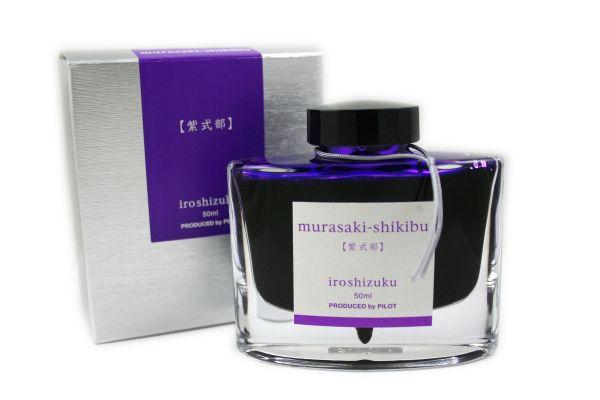 Pilot - Iroshizuku - Fountain Pen Ink - 50ml - Murasaki-Shikibu (Japanese Beautyberry)