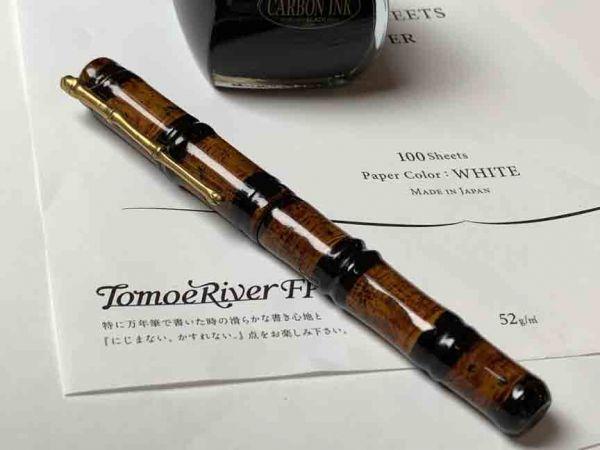 Faggionato Bamboo Pétrarque Fountain Pen