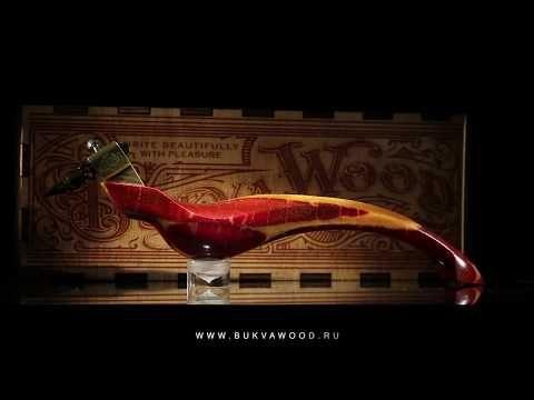 Bukvawood - Oblique Nib Holder - Corrida